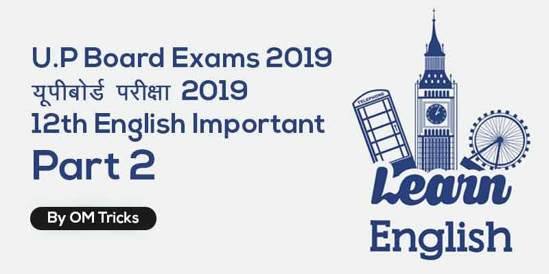 U.P Board Exams 2019 | यूपीबोर्ड परीक्षा 2019 | 12th English Important | Part 2