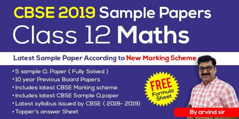 12th Maths: 5 Sample Papers ( Based on New Marking Scheme)