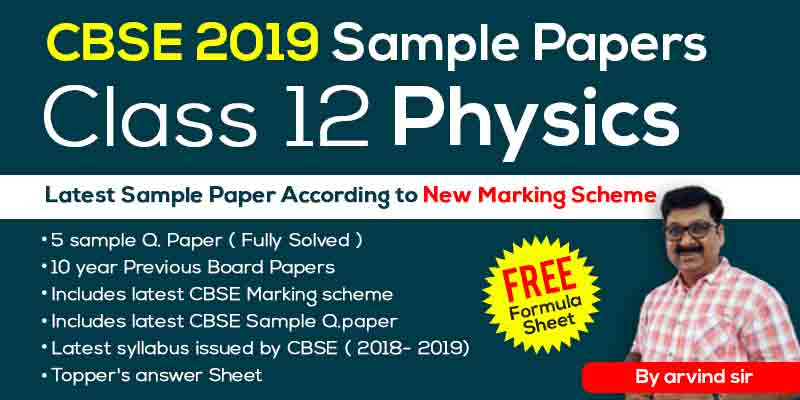 12th Physics: 5 Sample Papers ( Based on New Marking Scheme)