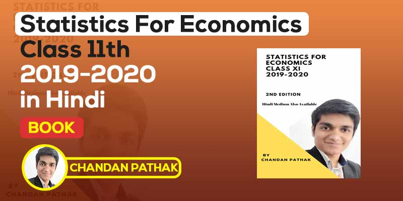 Class 11th Statistics For Economics Book (in English)