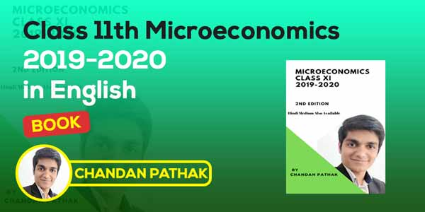 Class 11th Microeconomics Book (in English)