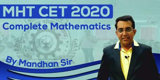 MHT CET 2020 - Complete Mathematics