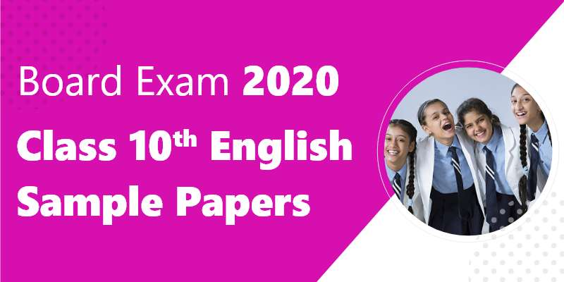 CBSE Class 10th English| Free Sample Papers