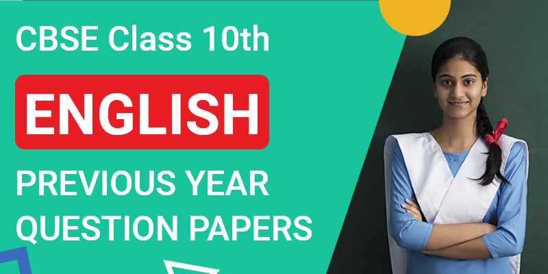 CBSE Class 10th English | Previous Year Question Paper