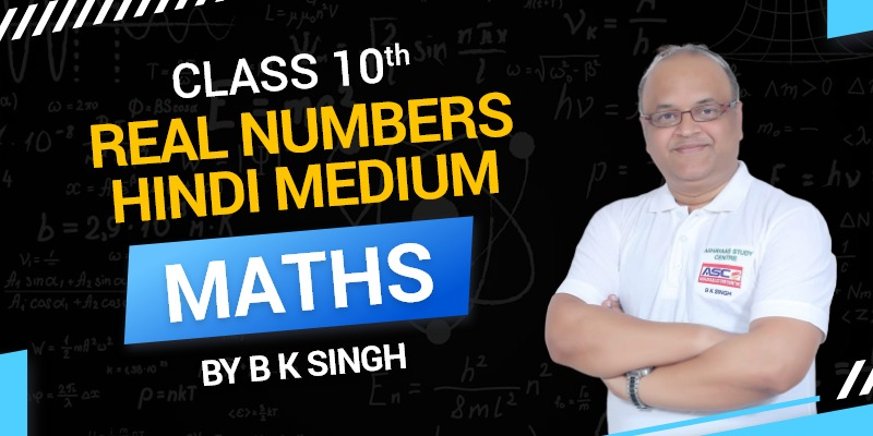 Class 10th MATHS | REAL NUMBERS | Demo Course Hindi Medium by B K Singh